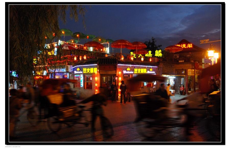 北京后海酒吧街图片后海酒吧街图片北京什刹海酒吧 ...
