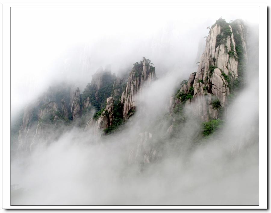 国画云雾步骤图片